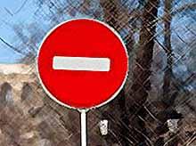 В Тимашевске на 9 мая по городу будет ограничено движение транспорта