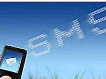 Жители России переплачивают за SMS-сообщения (видео)