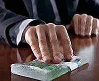 На Кубани ущерб от экономических преступлений составил 7,7 млрд рублей