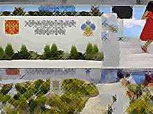 Одной из главных тем форума в Сочи будет импортозамещение