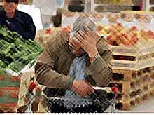 Реальные доходы россиян за месяц упали на 11,5%