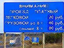 """100 км автодороги М-4 \""""Дон\""""стали платными"""