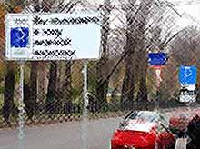 Депутаты предлагают запретить платные парковки возле больниц