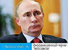 В.В.Путин: прямая трансляция (ОНЛАЙН)