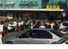 В Краснодаре эвакуируют посетителей крупных торгово-развлекательных центров