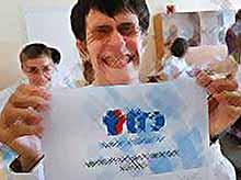 Депутаты предложили отказаться от ЕГЭ в российских школах