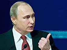 Президент назвал причины кризиса на Украине