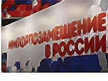 В России хотят создать «рейтинг импортозамещения»