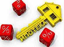 Ставка по ипотеке в России  может снизиться до 7-8%