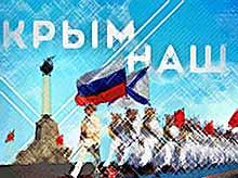 Россияне назвали главные предметы национальной гордости и стыда