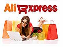 Товары из России провалились на АliExpress