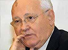 Первому президенту СССР Михаилу Горбачеву сегодня 80 лет (видео)