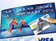 Сколько будет стоить поездка на Олимпиаду?