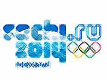 Сто дней осталось до начала  Олимпиады в Сочи.