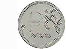Банк России сегодня выпустил первые монеты с символом рубля