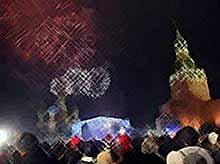 Сегодня в  Госдуме рассмотрят вопрос об отмене длительных новогодних праздников.