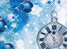 Астрологический прогноз с 25 по 31 декабря 2017 года