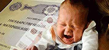Госдума заморозила индексацию материнского капитала