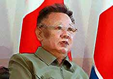 Умер лидер Северной Кореи Ким Чен Ир. (видео)