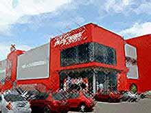 В России открыто 10 тысяч магазинов «Магнит»