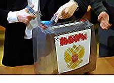 В Краснодарском крае в ЗСК проходят представители четырех партий