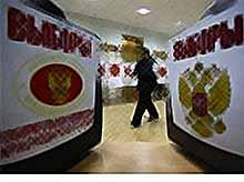 Сегодня, 14 октября, на Кубани состоятся выборы депутатов ЗСК