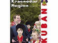 Краснодарский край -лидер в  инвестиционном рейтинге среди регионов России.