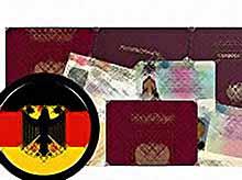 Визовый центр Германии откроется в Краснодаре