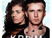 На «Первом канале» перед выборами покажут фильм «Крым»
