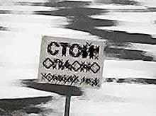 Краевая прокуратура нашла нарушения на реке в Тимашевске , где утонули 4 подростка