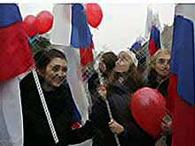Россиян ждут три выходных дня