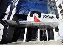 «РусАл» Дерипаски может объявить технический дефолт из-за санкций