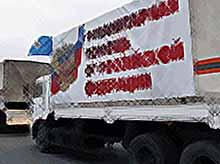 Тимашевцы отправили гуманитарную помощь в Донбасс