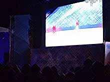 В Краснодаре за Олимпиадой можно будет следить в режиме реального времени.