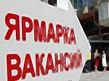 В Краснодаре пройдет краевая ярмарка вакансий для инвалидов «Работа без преград»