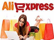 AliExpress будет доставлять товары россиянам за 1 день