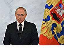 Президент России Путин В. В. выступает перед Федеральным собранием  (видео)