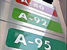 В России до конца года прогнозируют  20-процентный рост цен на бензин