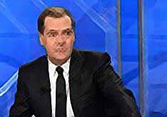 Медведев: Долг Украины перед Россией - 16 млрд долларов