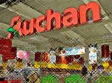 Auchan в России будет искать российских поставщиков для зарубежных магазинов