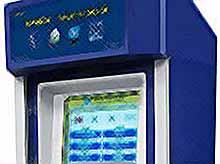 Опять ограбление , но уже не банкомата.