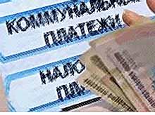 В России вырастут тарифы на коммуналку