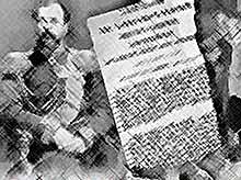 150 лет назад в России отменили крепостное право ( видео)