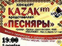 В Тимашевске «Казак FM» устроит грандиозное шоу