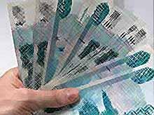 Россияне недовольны ростом зарплат