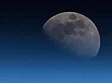 Сегодня, в пятницу 13-го наблюдали уникальное солнечное затмение с суперлуной