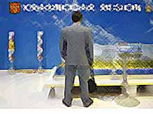 Кубань заняла второе место в рейтинге региональных экономик по версии AV Group