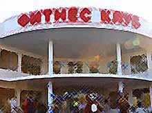 Открылся первый фитнес клуб в Тимашевске!
