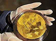 В России выпустили самую дорогую золотую монету