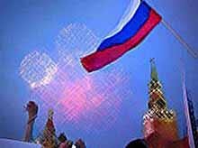 Как россияне  будут отдыхать в июне?